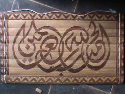 kaligrafi bambu