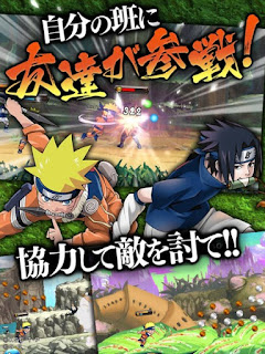 Naruto – Shinobi Collection Shippuranbu Apk v2.13.0 (God Mod) Terbaru