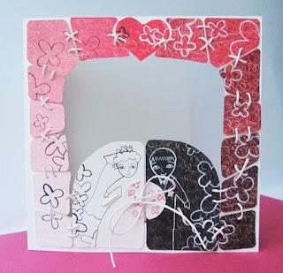 Свадебная открытка