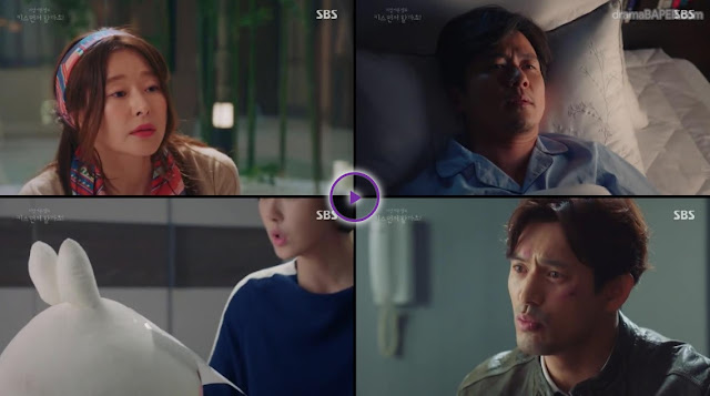 Should We Kiss First Episode 34 Subtitle Indonesia