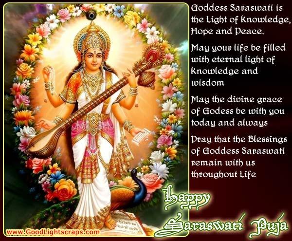 Happy-Saraswati-Puja-Saraswati-Puja-Wishes-Photos