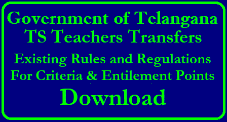 Telangana Teacher Transfers Rules Criteria and Entitlement Points for Seniority - Existing Rules in TS GO MS No 12 Telangana Teacher Transfers Rules Criteria and Entitlement Points for Seniority - Existing Rules in TS | Telangana Teacher Transfers Rules | Teacher Transfers Guidelines | Telangana-ts-transfers-rules-regulations-criteria-guidelines-and-entitlement-points-for-seniority-download General Information Of TEACHERS TRANSFERS/2018/05/Telangana-ts-transfers-rules-regulations-criteria-guidelines-and-entitlement-points-for-seniority-download.html