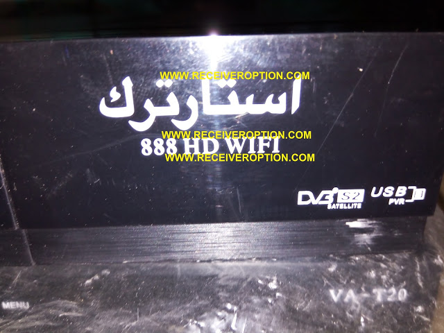 STAR TRACK 888 HD WIFI RECEIVER AUTO ROLL POWERVU KEY SOFTWARE