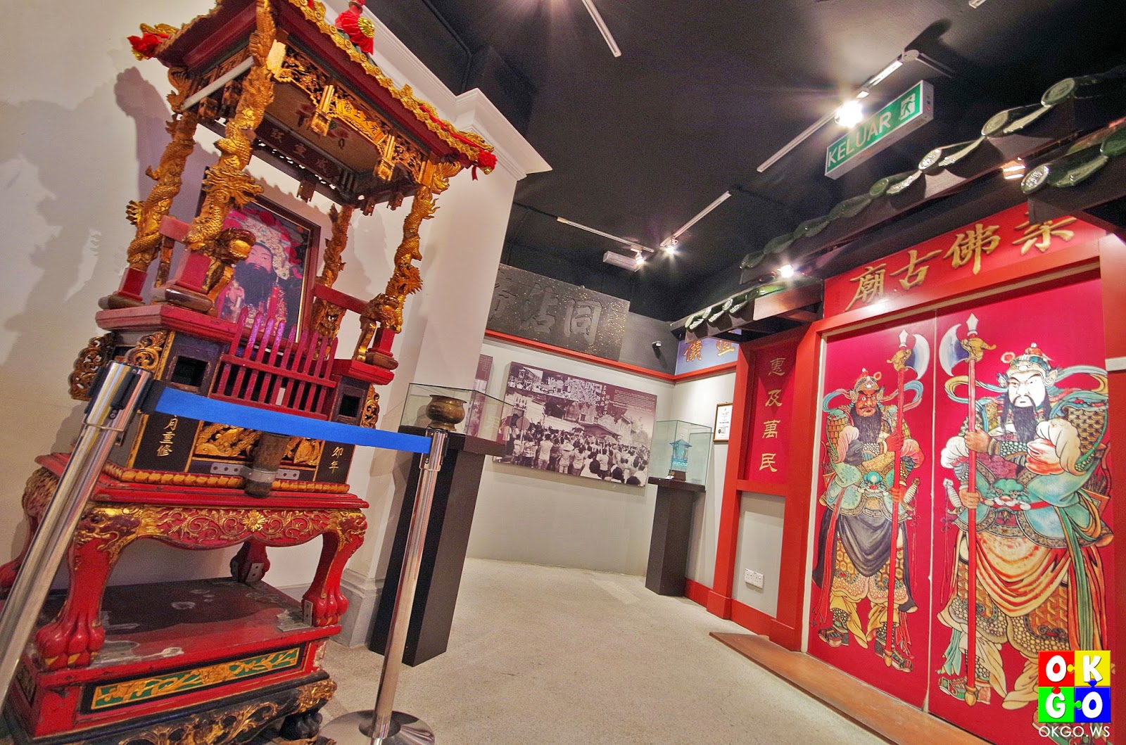 Chinese Heritage Museum deity