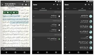 تطبيق, القرآن, الكريم, بصوت, مجموعة, كبيرة, من, القراء, لجميع, أنظمة, الاندرويد, Quran ,Android