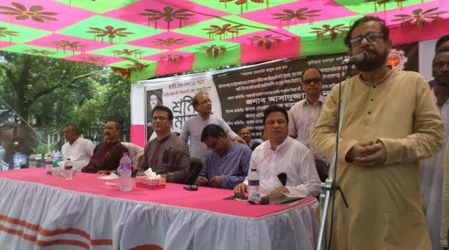 'আইএস হলো ইসরাইল' - মন্ত্রী আসাদুজ্জামান নূর