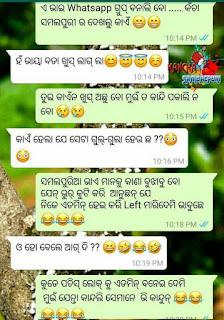 sambalpuri whatsapp status mantu chhuria