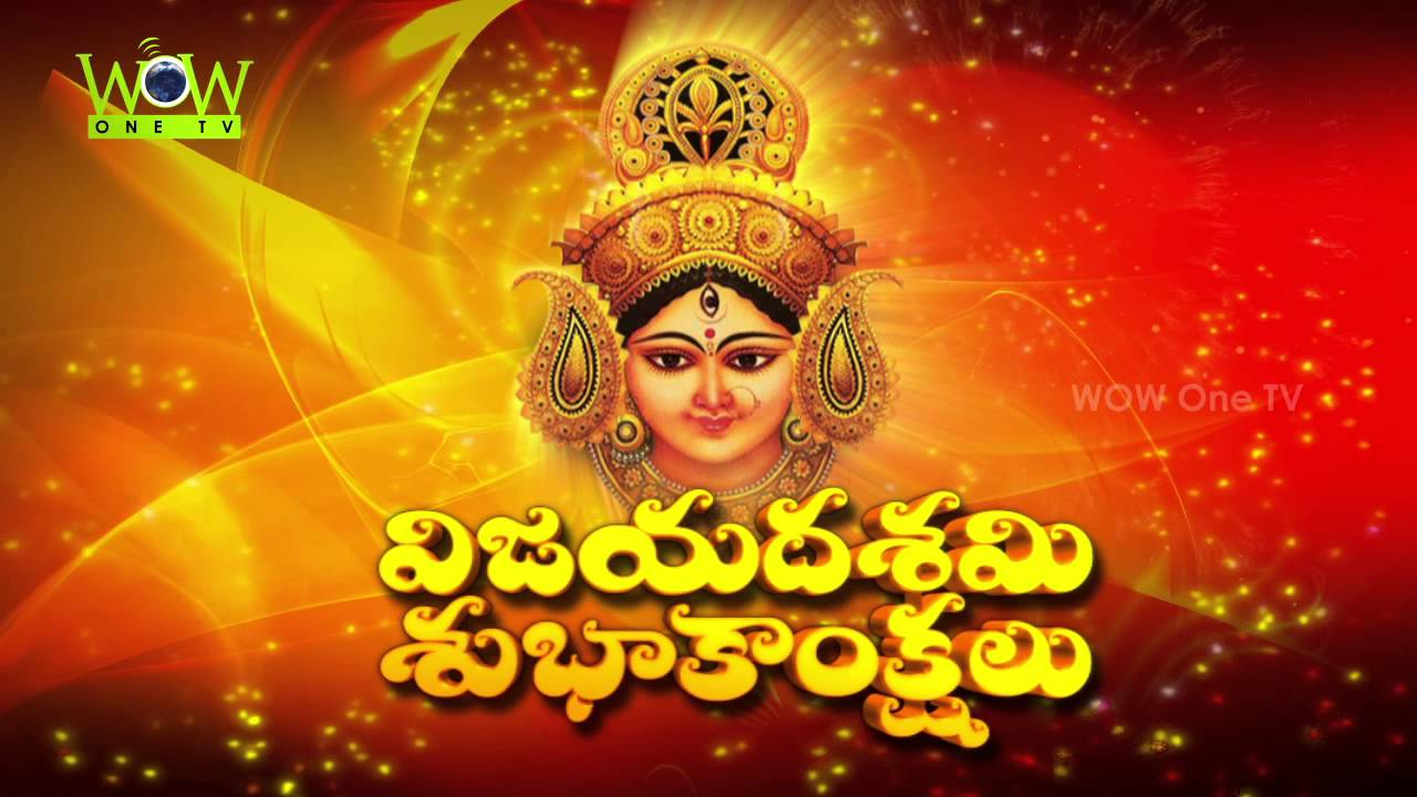 Happy Dussehra Greetings Photos In Hindi For Whatsapp Facebook All