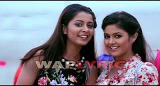 O Seni Mai Lyrics Babur gaan Assamese Songs Lyrics