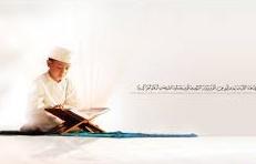 Manfaat Membaca Al-Qur'an