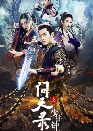 The Unknown Legend of Exorcist Zhong Kui (2020) Cast & Synopsis