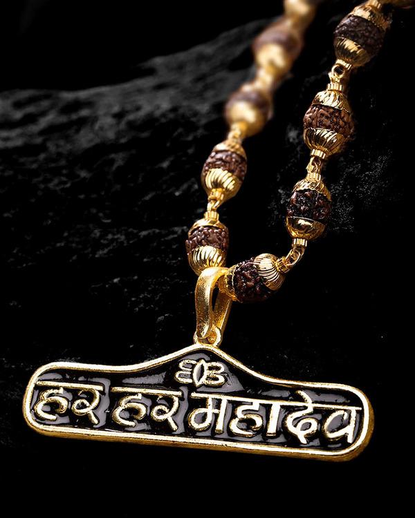 100+ Mahakal Status in Hindi   महाकाल Attitude Status