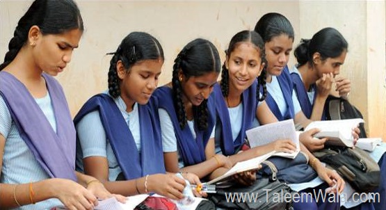 10th Maths Pairing Scheme for 2020 - Matric 10th combination assessment