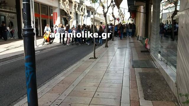 Αποτέλεσμα εικόνας για agriniolike πορεία