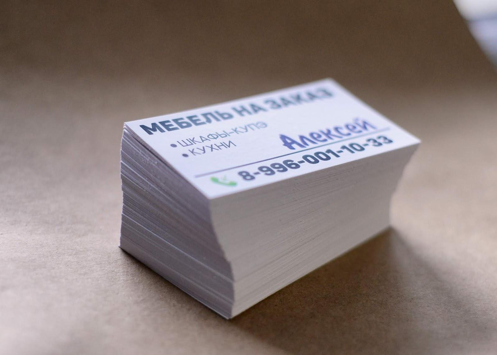 Типография открытки нижний новгород, сыночку месяца