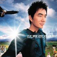 Richie Ren (Ren Xian Qi 任賢齊) - Liang Ji (两极)