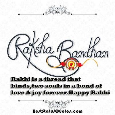 Rakhi status 2017
