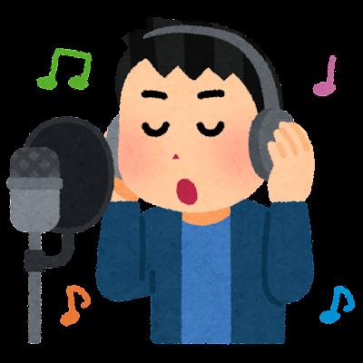 レコーディングをする歌手のイラスト(男性)