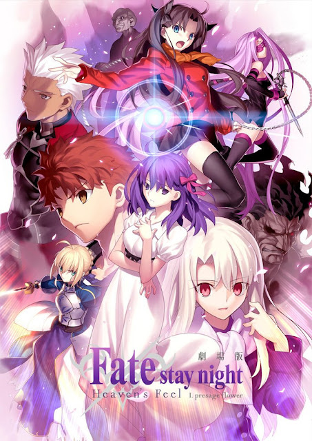 Fate/stay night: Heaven's Feel: Teaser y nuevo póster