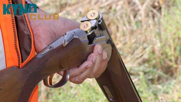 ΕΠΕΙΓΟΝ ΚΑΙ ΣΗΜΑΝΤΙΚΟ!!! Εάν είχατε ή εάν έχετε κυνηγετικό όπλο πρέπει να διαβάσετε αυτό το άρθρο!!!