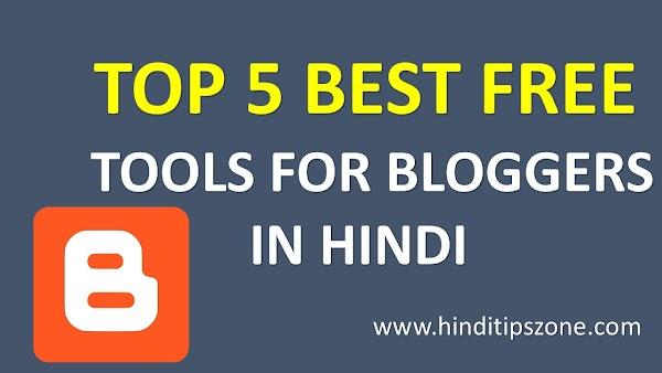 Bloggers Ke Liye Top 5 Best FREE Tools (Chrome Extension) In Hindi