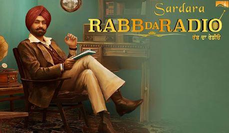 Rabb Da Radio Movie Download