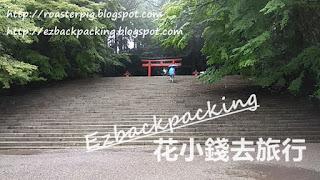 霧島神宮楓葉