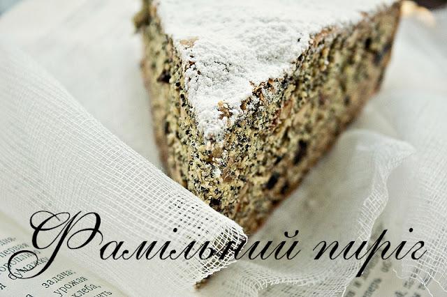Як приготувати Фамільний пиріг