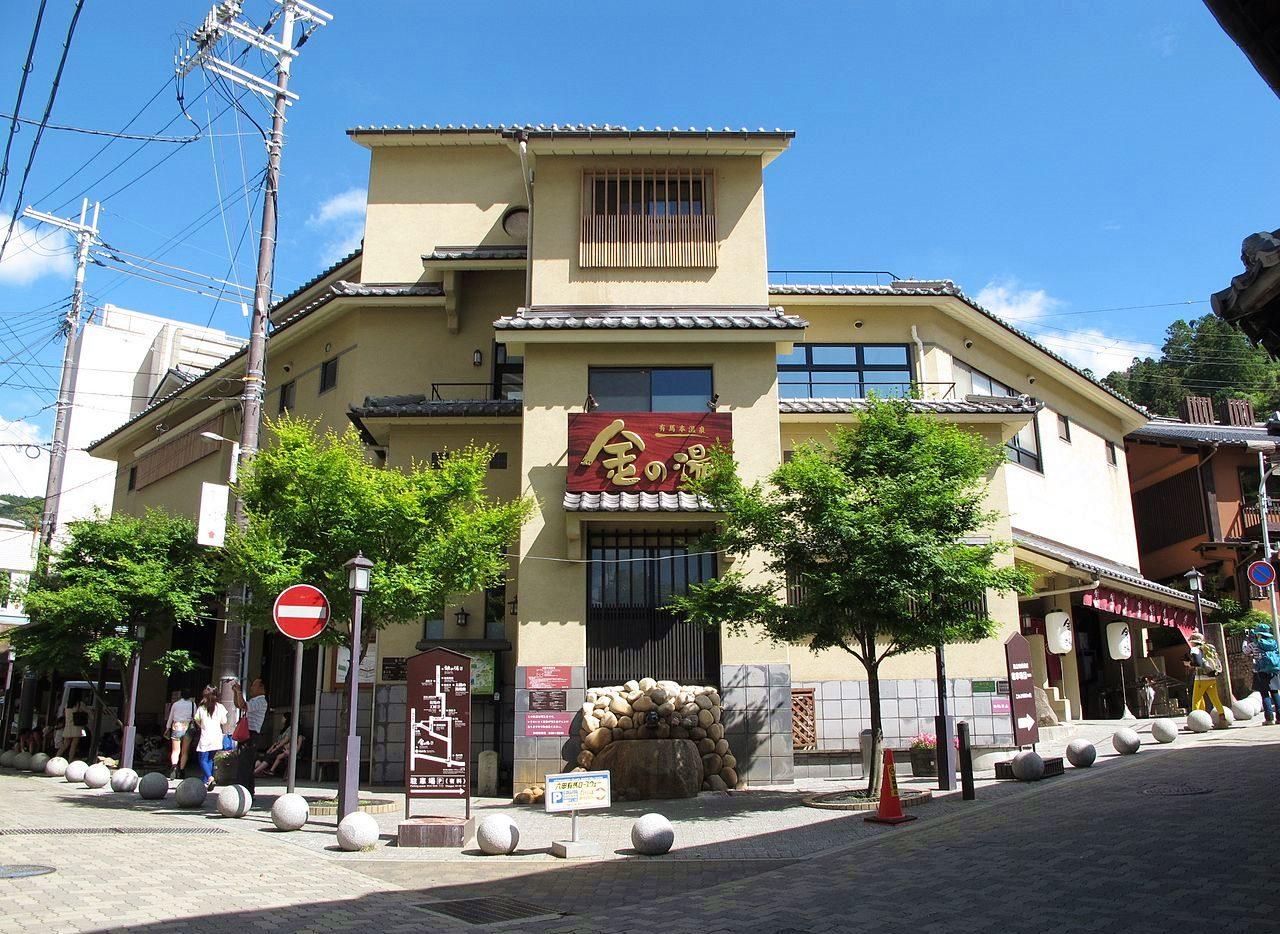 神戶-景點-推薦-有馬溫泉-自由行-旅遊-觀光-必遊-必去-必玩-日本-kobe-tourist-attraction-travel