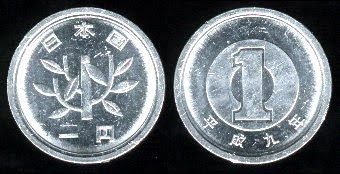 Japan 1 Yen (1990+) Coin