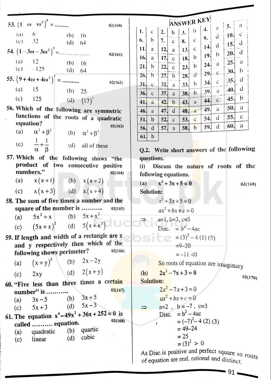 10th Maths Misc. Exercise 2 Notes 4