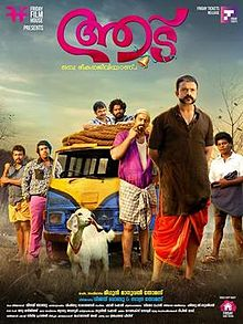 Watch Aadu (2016) DVDRip Malayalam Full Movie Watch Online Free Download