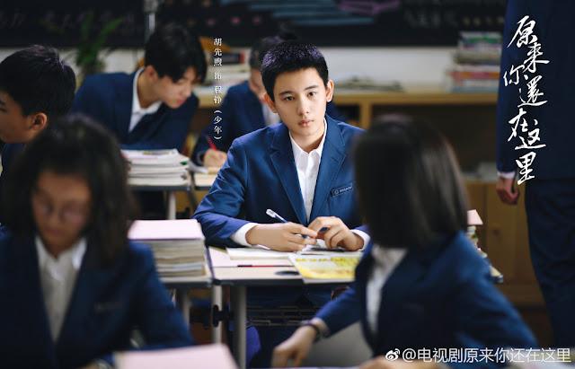 Hu Xian Xu college