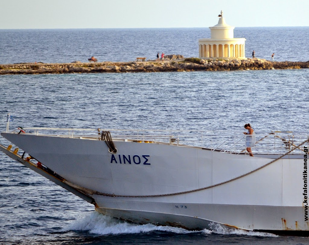 Αποτέλεσμα εικόνας για φέρι site:kefalonitikanea.gr