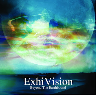 ExhiVision - 2008 - Beyond the Earthbound