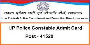 UP Police Constable Admit Card/Call Letter 2018-19 Download