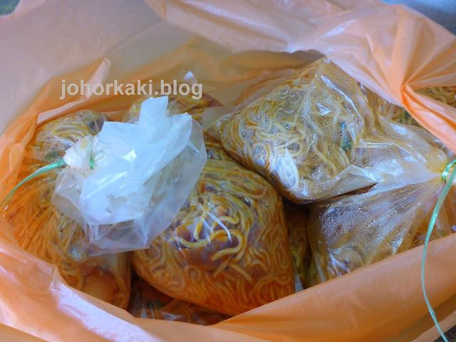 Pontian-Wanton-Mee-Heng-Heng-Noodle-兴兴