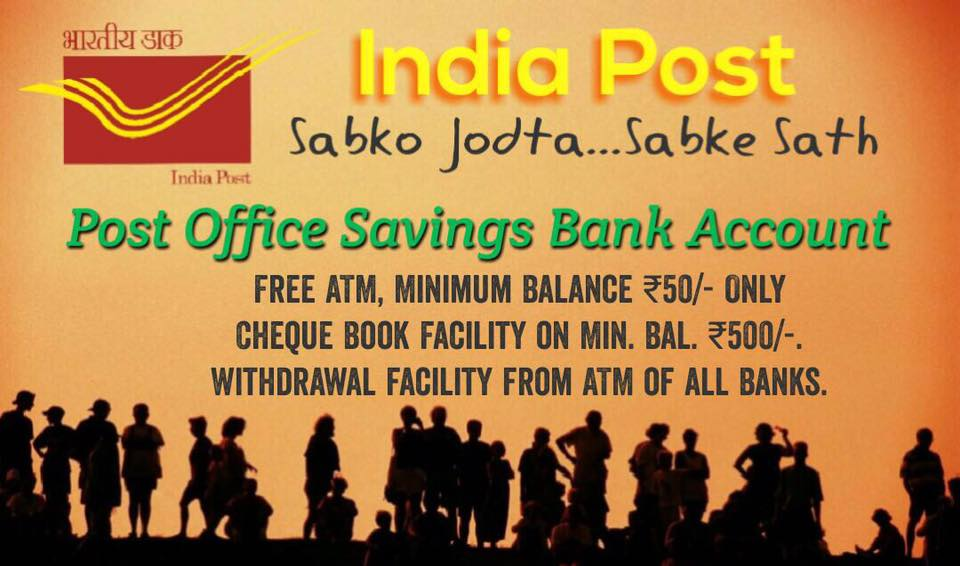Post office savings bank account anywhere anytime sa post - Post office savings rates ...