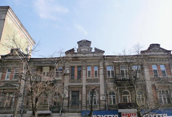 Днепр. Улицы и дома исторического центра