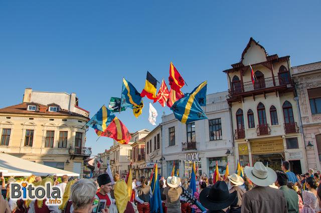 Ilinden Days Ceremony on Shirok Sokak street in Bitola, Macedonia - 27.07.2019