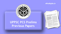 UPPSC PCS Prelims Previous Papers