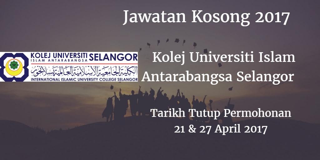 Jawatan Kosong KUIS 21 & 27 April 2017