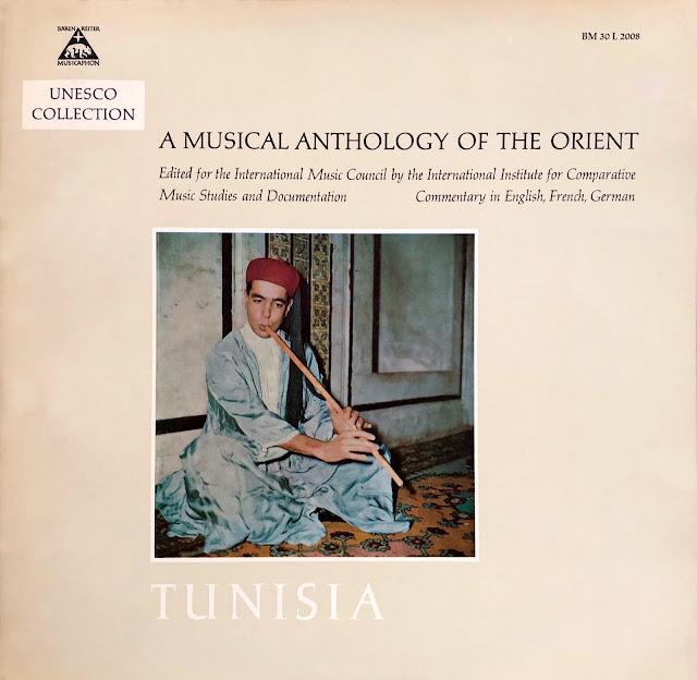 Tunisian traditional music musique tunisienne traditionnelle arabe Arab