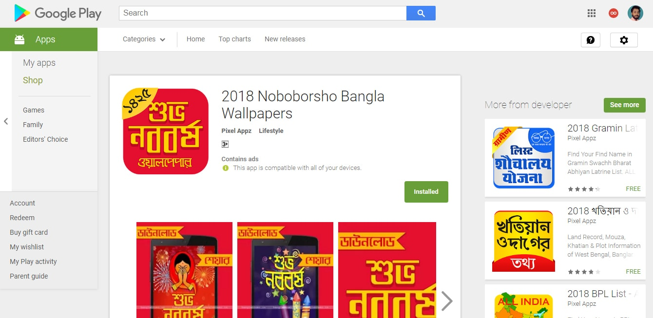 Bengali New Year Android Mobile App Download