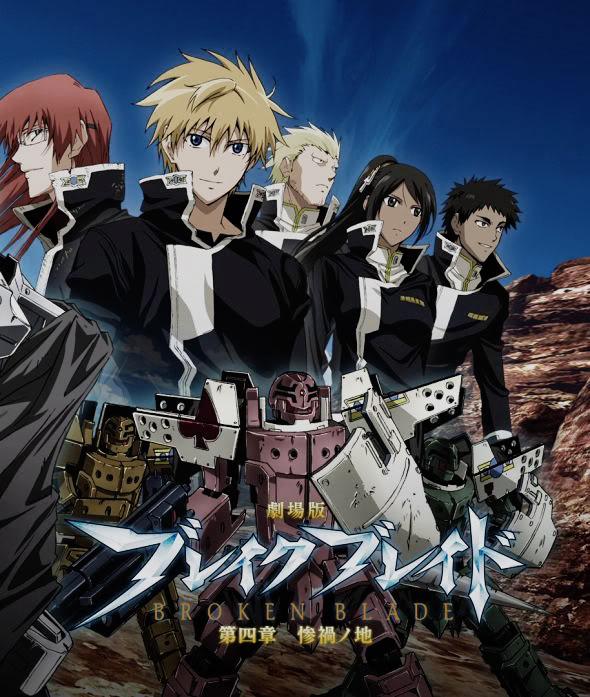 Break Blade Movie 3: Kyoujin no Ato BD