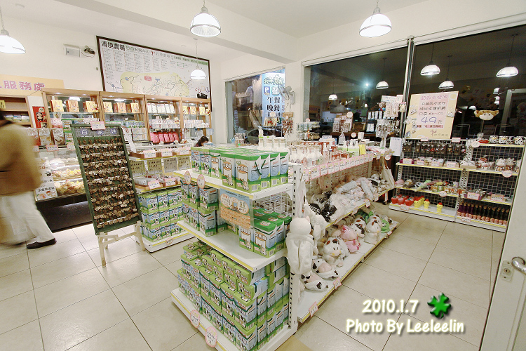 南投清境伴手禮專賣店|清境農場旅遊服務中心-法國小鎮