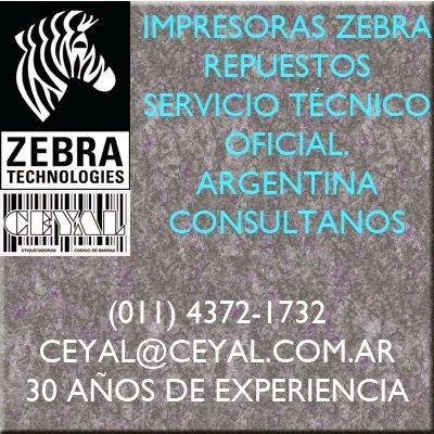 Impresora ZEBRA Cordoba Cordoba Av Chacabuco Av Boulevar Illia Av Maipu