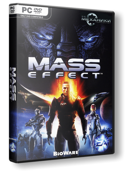 Mass Effect v1.02 logo cover by www.jembersantri.blogspot.com