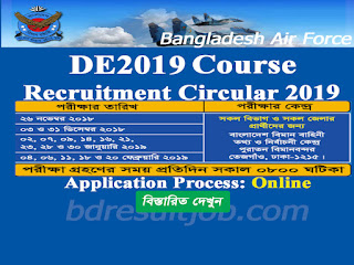 Officer Cadet DE2019 Batch Recruitment Circular 2018
