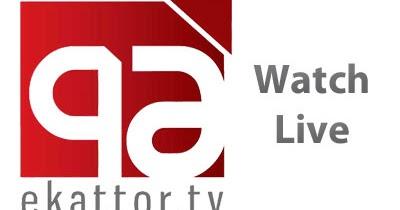 EKATTOR TV LIVE - 71 TV LIVE - একাত্তর টিভি